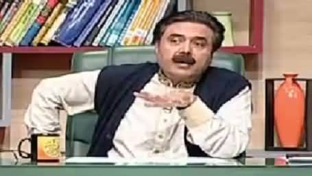 Khabardar With Aftab Iqbal on Express News – 17th January 2016