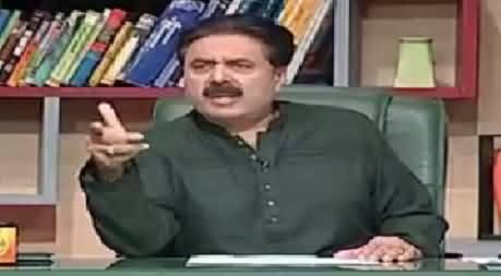 Khabardar with Aftab Iqbal on Express News – 19th December 2015