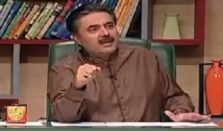 Khabardar with Aftab Iqbal on Express News – 19th February 2016