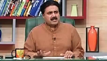 Khabardar with Aftab Iqbal on Express News – 20th November 2015