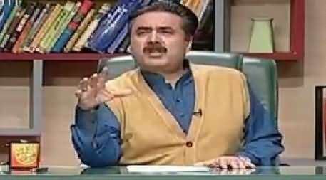 Khabardar With Aftab Iqbal on Express News – 22nd January 2016