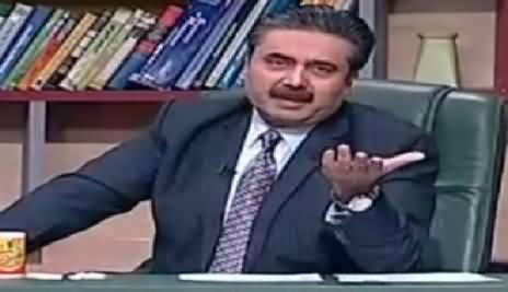 Khabardar with Aftab Iqbal on Express News - 23rd April 2016