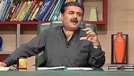 Khabardar With Aftab Iqbal on Express News – 23rd January 2016