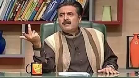Khabardar With Aftab Iqbal on Express News – 24th January 2016
