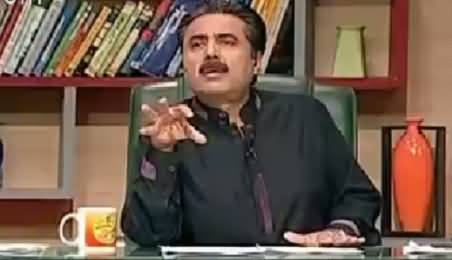 Khabardar with Aftab Iqbal on Express News – 26th February 2016