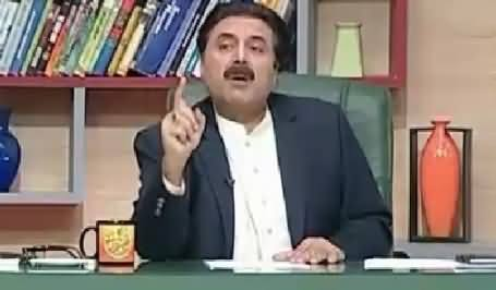 Khabardar with Aftab Iqbal on Express News – 6th December 2015