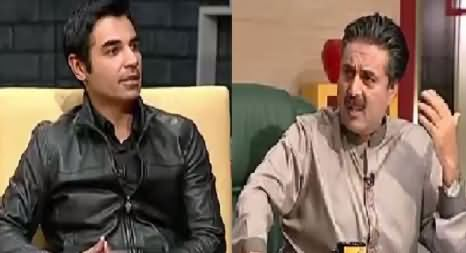 Khabardar with Aftab Iqbal on Express News – 7th February 2016