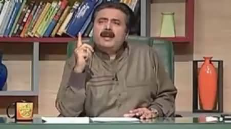Khabardar with Aftab Iqbal on Express News – 8th January 2016