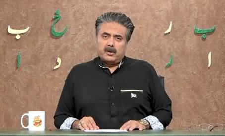 Khabardar with Aftab Iqbal (Pakistan Independence Day) - 14th August 2021