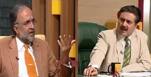 Khabardar With Aftab Iqbal (Qamar Zaman Kaira) – 28th January 2016