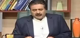 Khabardar With Aftab Iqbal (Thana Culture Special) - 15th December 2019