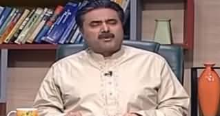 Khabardar With Aftab Iqbal (Thana Culture Special) - 19th October 2019