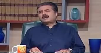 Khabardar With Aftab Iqbal (The Count of Monte Cristo Novel) - 1st March 2020