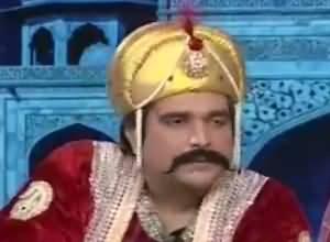 Khabarnaak (Comedy Show) - 8th June 2017