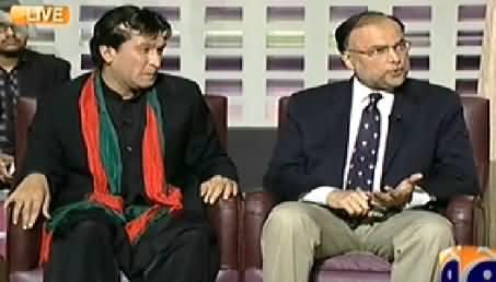 Khabarnaak (Ahsan Iqbal and Imran Khan's Dummy) – 30th November 2014