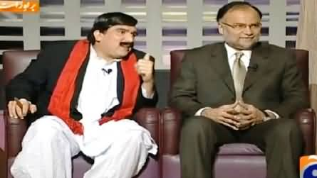 Khabarnaak 28th February 2015 Ahsan Iqbal & Sheikh Rasheed Dummy