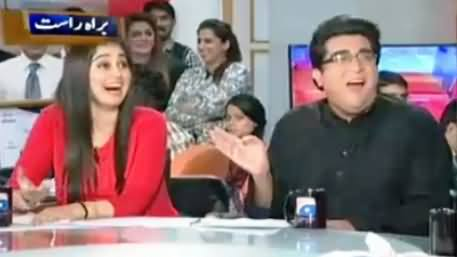 Khabarnaak (Bilawal Zardari Dummy) - 19th November 2015
