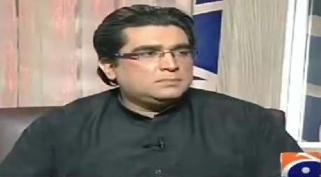 Khabarnaak (Bilawal Zardari Dummy) – 31st January 2016