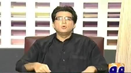 Khabarnaak (Bilawal Zardari Dummy) – 7th December 2013