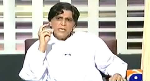 Khabarnaak (Chaudhry Nisar Dummy) – 25th April 2014