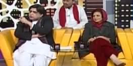 Khabarnaak (Comedy Show) - 14th February 2020