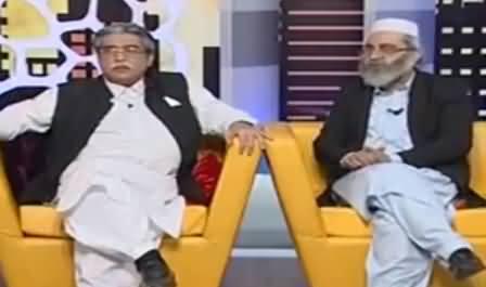 Khabarnaak (Comedy Show) - 15th July 2017