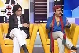 Khabarnaak (Comedy Show) – 16th February 2018