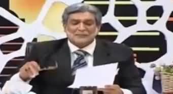 Khabarnaak (Comedy Show) - 23rd September 2017