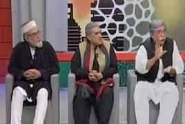 Khabarnaak (Comedy Show) – 28th January 2018