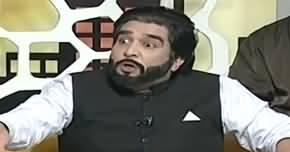 Khabarnaak (Comedy Show) - 5th January 2020