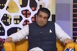 Khabarnaak (Comedy Show) – 7th January 2018