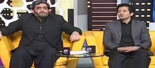 Khabarnaak (Comedy Show) - 8th February 2020