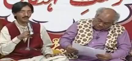 khabarnaak (Comedy Show) - 9th September 2017