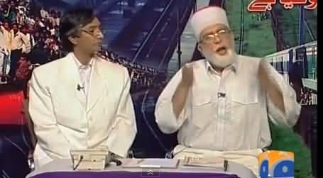 Khabarnaak (Dr. Tahir ul Qadri Dummy) - 2nd April 2016