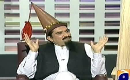 Khabarnaak (Dummy of Sheikh Chilli) – 5th July 2014