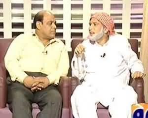 Khabarnaak (Dummy of Zardari's Peer and FIA Inspector) – 13th September 2013