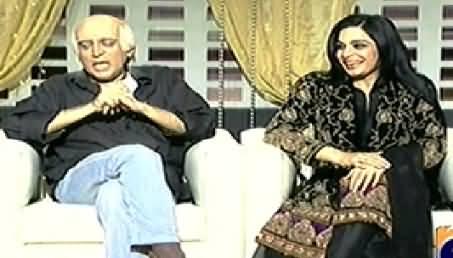 Khabarnaak Eid Special On Geo News – 31st July 2014