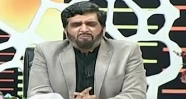 Khabarnaak (Eid Special Show) - 25th May 2020