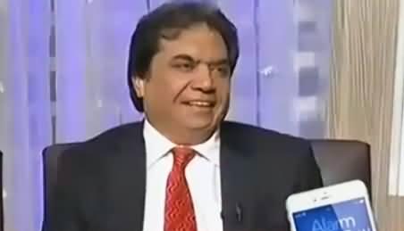 Khabarnaak (Hanif Abbasi) - 8th May 2016