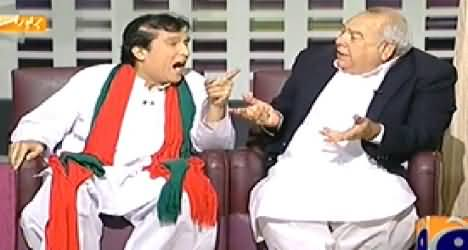 Khabarnaak (Imran Khan Dummy & Admiral Javed Iqbal) - 29th August 2014