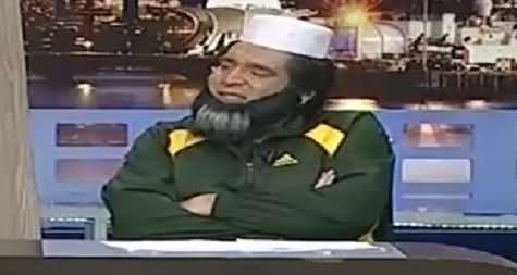Khabarnaak (Inzimam-ul-Haq Dummy) – 6th February 2016