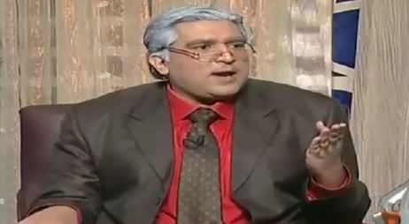 Khabarnaak (Khawaja Asif Dummy) - 29th January 2016