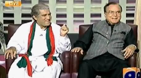 Khabarnaak (Manzoor Watto and Shah Mehmood Qureshi Dummy) – 23rd November 2014