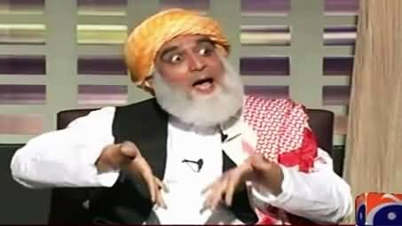 Khabarnaak (Maulana Fazal-ur-Rehman Dummy) – 15th August 2015