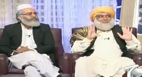 Khabarnaak (Maulana Fazal-ur-Rehman & Siraj-ul-Haq Dummy) – 22nd January 2016