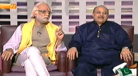 Khabarnaak (Narendra Modi Dummy & Sabir Shah) - 17th October 2014
