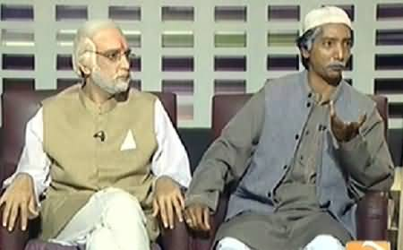Khabarnaak (Narendra Modi's Dummy) - 1st June 2014