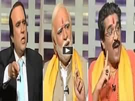 Khabarnaak (Nawaz Sharif, Modi Dummy, Uday Thackery) - 30th October 2015