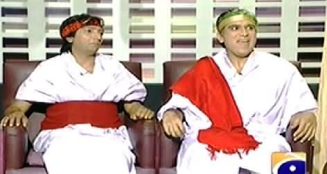 Khabarnaak (Julius Caesar and Brutus) – 12th July 2014