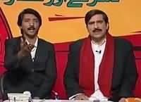 Khabarnaak on Geo News – 14th April 2016
